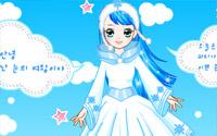 Blue Angel Dressup